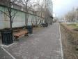 Екатеринбург, ул. 8 Марта, 64: площадка для отдыха возле дома