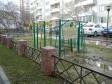 Екатеринбург, ул. Хохрякова, 100: спортивная площадка возле дома