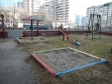 Екатеринбург, ул. Шейнкмана, 100: детская площадка возле дома