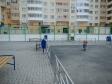 Екатеринбург, Shejnkmana st., 111: спортивная площадка возле дома