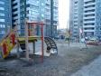 Екатеринбург, ул. Шейнкмана, 122: детская площадка возле дома