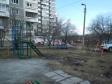 Екатеринбург, ул. Шейнкмана, 132: детская площадка возле дома