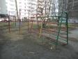 Екатеринбург, ул. Шейнкмана, 132: спортивная площадка возле дома