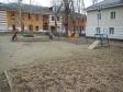 Екатеринбург, ул. Гагарина, 55Б: детская площадка возле дома