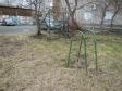Екатеринбург, ул. Гагарина, 61А: спортивная площадка возле дома