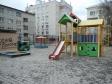 Екатеринбург, ул. Педагогическая, 6: детская площадка возле дома
