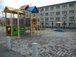 Екатеринбург, ул. Педагогическая, 6: спортивная площадка возле дома