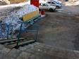 Тольятти, 40 Let Pobedi st., 68: площадка для отдыха возле дома