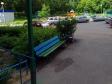 Тольятти, ул. Фрунзе, 20: площадка для отдыха возле дома