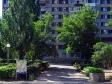 Тольятти, ул. Фрунзе, 16: площадка для отдыха возле дома