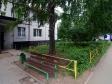 Тольятти, ул. Фрунзе, 26: площадка для отдыха возле дома