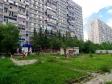 Тольятти, ул. Революционная, 50: детская площадка возле дома