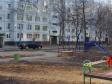 Тольятти, Yubileynaya st., 29: детская площадка возле дома