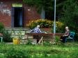 Тольятти, Revolyutsionnaya st., 34: площадка для отдыха возле дома