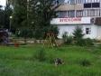 Тольятти, ул. Революционная, 40: детская площадка возле дома