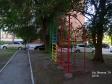 Тольятти, б-р. Ленина, 7А: спортивная площадка возле дома