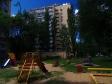 Тольятти, Bauman blvd., 4: о дворе дома