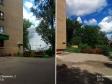 Тольятти, Bauman blvd., 4: площадка для отдыха возле дома