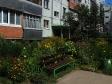 Тольятти, Bauman blvd., 6: площадка для отдыха возле дома