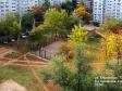 Тольятти, б-р. Курчатова, 4: спортивная площадка возле дома