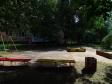 Тольятти, Bauman blvd., 16: детская площадка возле дома