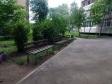 Тольятти, Bauman blvd., 16: площадка для отдыха возле дома