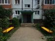 Тольятти, пр-кт. Московский, 33: площадка для отдыха возле дома