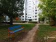 Тольятти, ул. Юбилейная, 1: площадка для отдыха возле дома