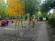 Тольятти, Kurchatov blvd., 6А: спортивная площадка возле дома