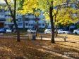 Тольятти, Kurchatov blvd., 1: площадка для отдыха возле дома