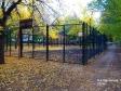 Тольятти, Kurchatov blvd., 14: спортивная площадка возле дома