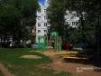 Тольятти, ул. Свердлова, 47: спортивная площадка возле дома