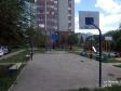 Тольятти, ул. Фрунзе, 10А: спортивная площадка возле дома