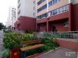 Тольятти, ул. Фрунзе, 10Б: площадка для отдыха возле дома