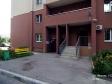 Тольятти, Frunze st., 10Д: площадка для отдыха возле дома