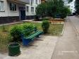 Тольятти, ул. Дзержинского, 79: площадка для отдыха возле дома