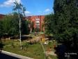 Тольятти, Kulibin blvd., 19: о дворе дома