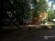 Тольятти, пр-кт. Московский, 3: детская площадка возле дома