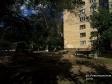 Тольятти, ул. Революционная, 8: о дворе дома