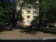Тольятти, ул. Революционная, 8: детская площадка возле дома