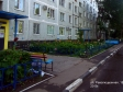 Тольятти, Revolyutsionnaya st., 18: площадка для отдыха возле дома