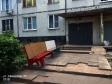 Тольятти, Sverdlov st., 68: площадка для отдыха возле дома