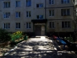 Тольятти, ул. Свердлова, 80: площадка для отдыха возле дома