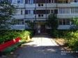 Тольятти, пр-кт. Ленинский, 29: площадка для отдыха возле дома
