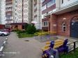 Тольятти, ул. 70 лет Октября, 12: площадка для отдыха возле дома