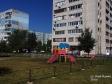 Тольятти, ул. Льва Яшина, 12: детская площадка возле дома