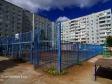 Тольятти, ул. Льва Яшина, 16: спортивная площадка возле дома