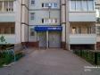 Тольятти, б-р. Рябиновый, 2: площадка для отдыха возле дома