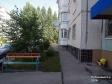 Тольятти, б-р. Рябиновый, 2А: площадка для отдыха возле дома