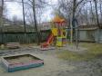 Екатеринбург, ул. Военная, 13: детская площадка возле дома